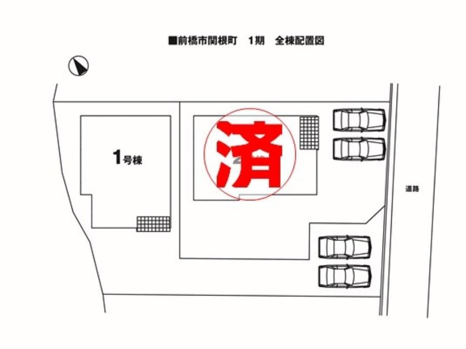 【KEIAI】 BIG HOUSE 前橋市関根町1期 1