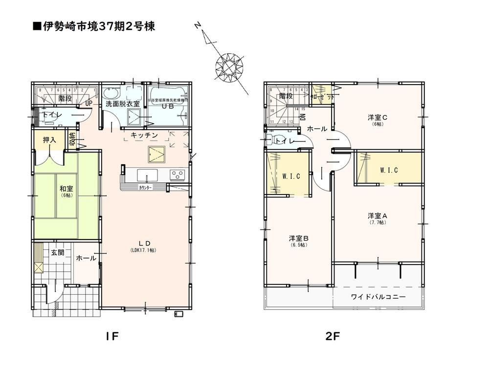 間取(2号棟)、価格2280万円、4LDK、土地面積213.73m2、建物面積104.33m2