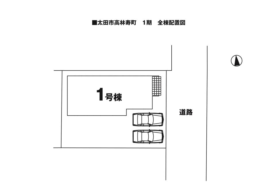 【KEIAI】 BIG HOUSE 太田市高林寿町1期 1号棟