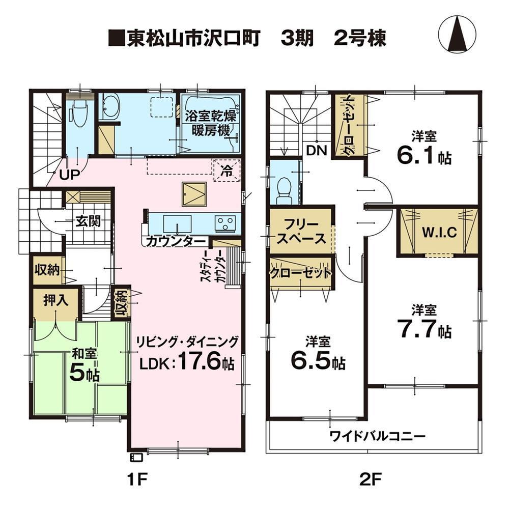 2号棟は、収納たっぷり!玄関、ホール、リビングに収納を設置♪ご家族共有で使えるフリースペースもついています。