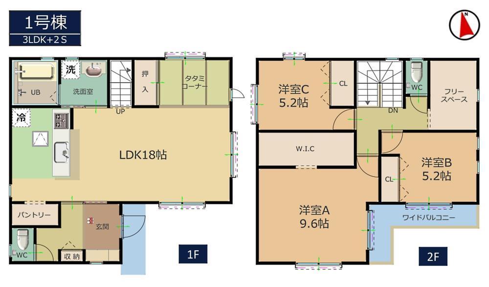 1号棟は、ひろびろリビング18帖!家事効率を考えた、「水回り集中設計」の間取りを採用しています♪