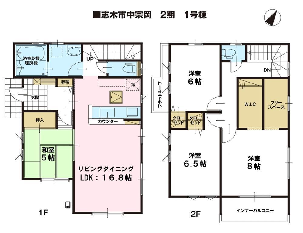 南道路に面した、陽当たりの良い住まいです♪2階は、全室6帖以上あるゆとりの居室です。ご家族ひとりひとりのおうち時間を尊重した間取りです♪