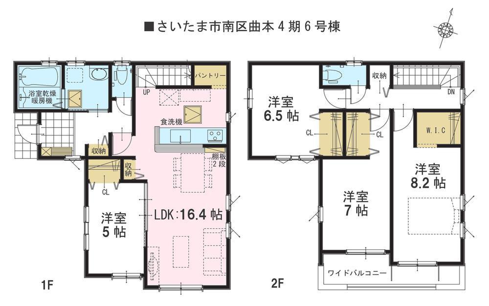 6号棟・間取り図  ●開放感のある角地!陽当たりの良い「4LDK」のお家です♪