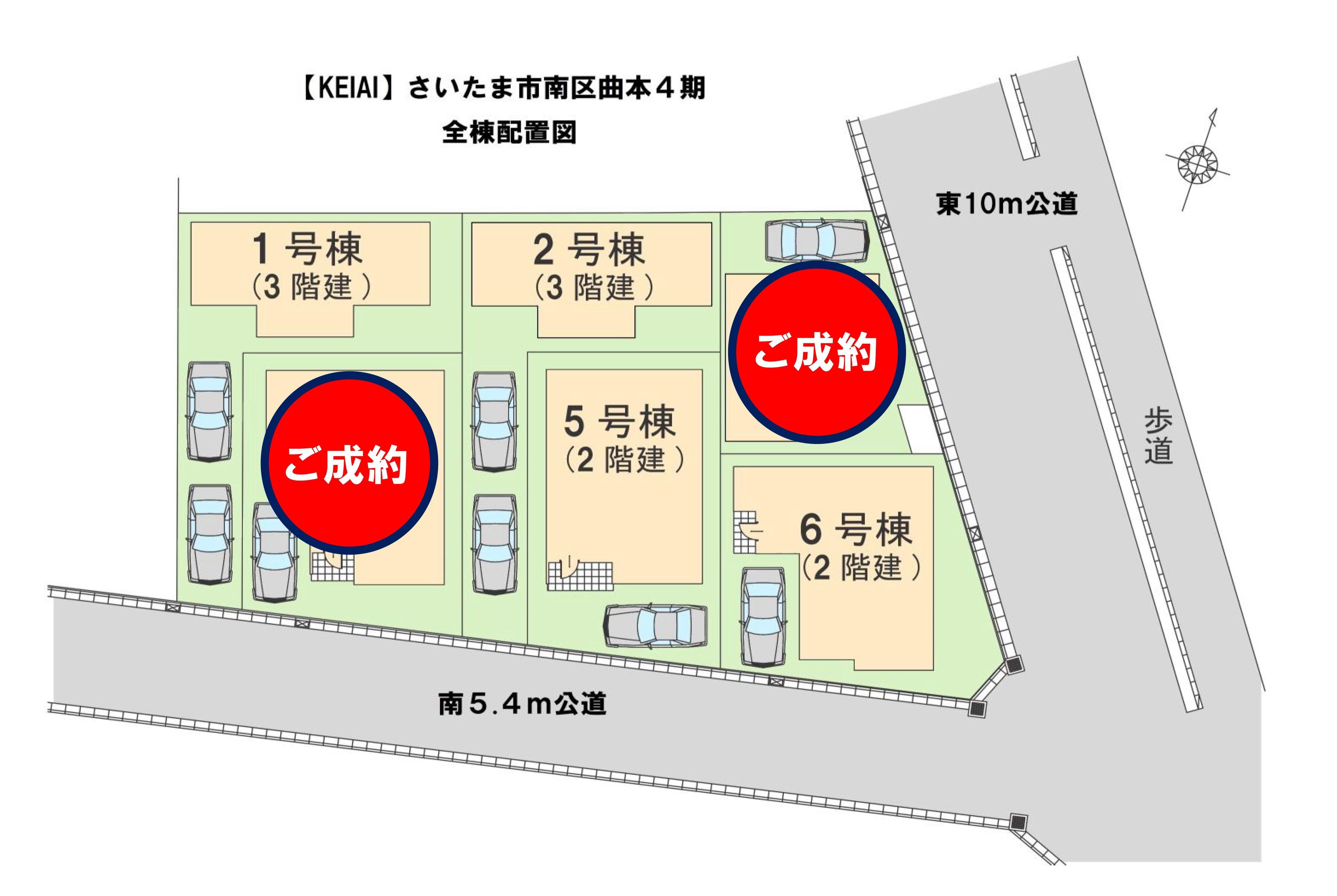 全体区画図【全棟配置図】  建築前に2棟、ご成約です♪  統一感のあるキレイな街並の分譲地です♪