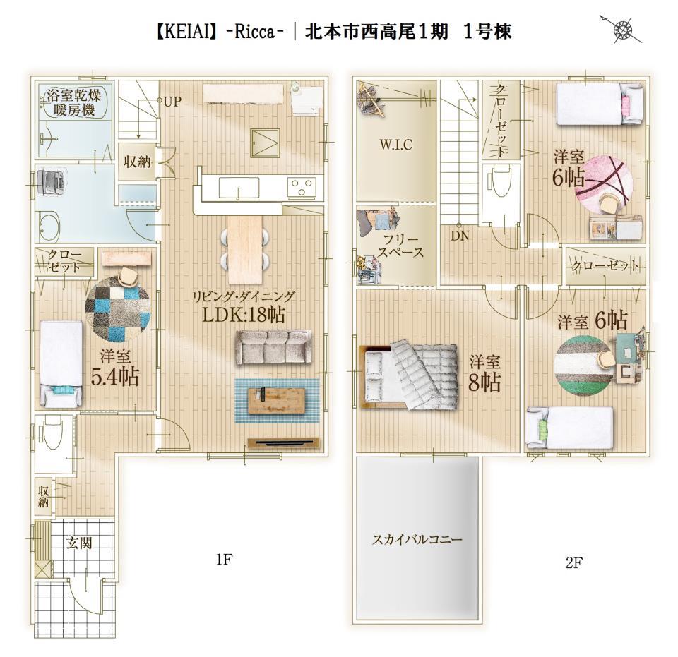 1号棟は、全室オールフローリング♪リビング・各居室は、過ごしやすい快適な広さがあります。家事効率を考えた「水回り集中設計」の移動しやすい間取りを採用しています♪