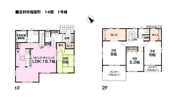 間取(1号棟)、価格2480万円、4LDK、土地面積201.23m2、建物面積114.07m2