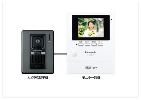 【TVモニター付インターホン】 留守中の来訪者画像をモニター親機に自動で録画・保存 静止画:30件 できる録画機能を内蔵!  帰宅後、モニター画面で確認できます!防犯性に優れた安心のシステム!