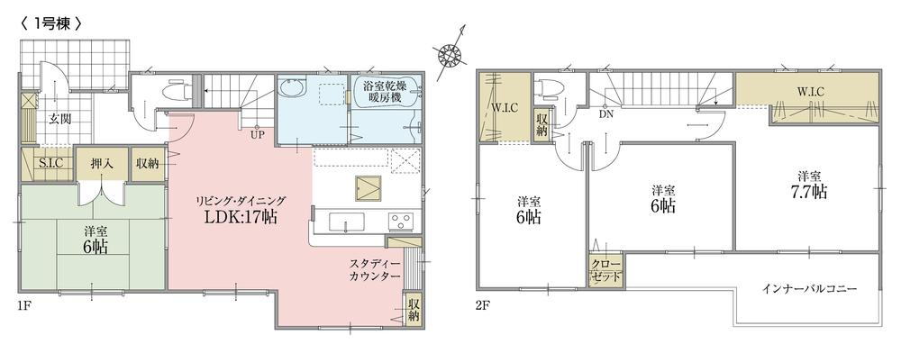 1号棟 、価格2880万円、4LDK、土地面積191.6m2、建物面積105.57m2