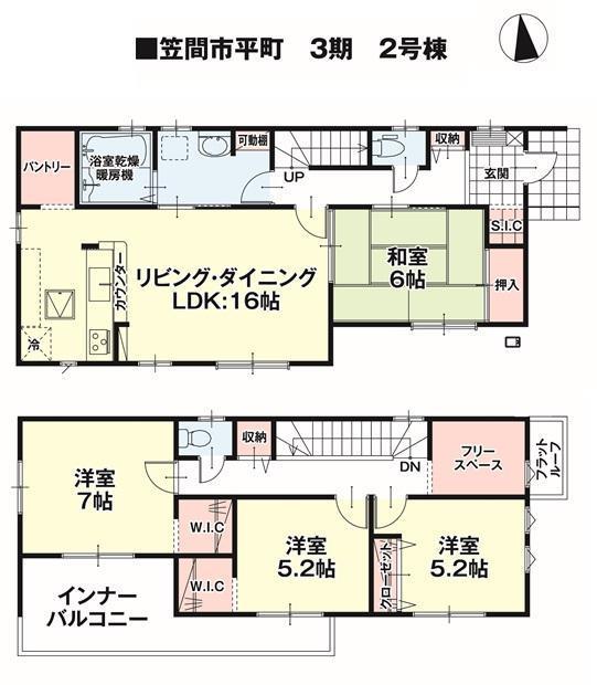 間取(2号棟)、価格2480万円、4LDK+S、土地面積196.3m2、建物面積109.3m2