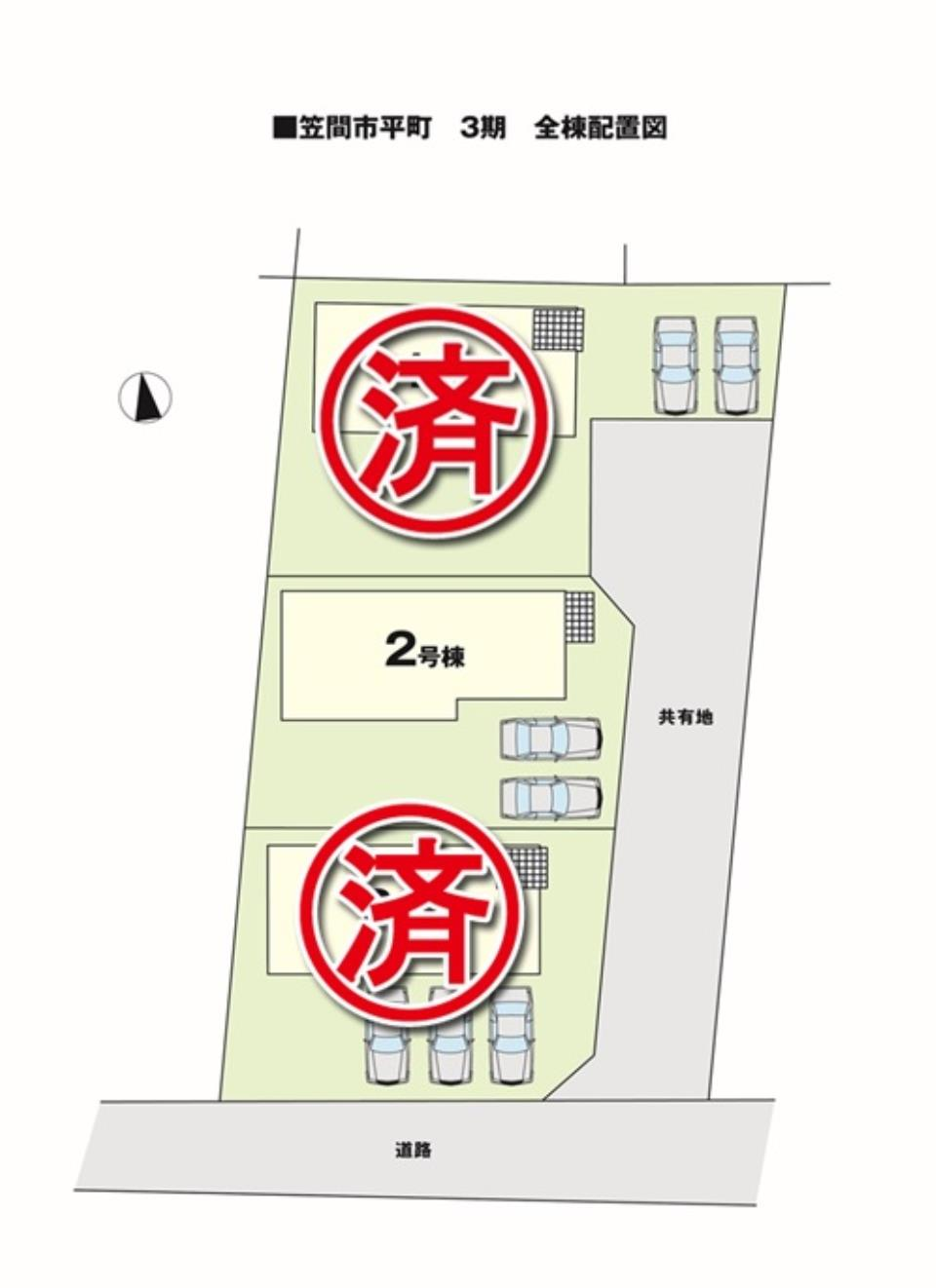 全体区画図●カースペース3台 ●角地 ●友部第二小学校、大沢保育園まで徒歩5分☆