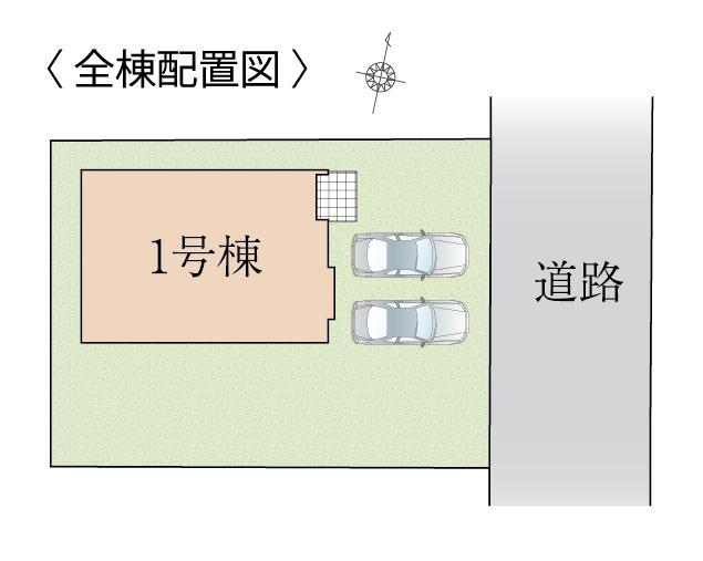 3480万円、4LDK、土地面積200.49m2、建物面積108.47m2 並列2台以上駐車することができます♪