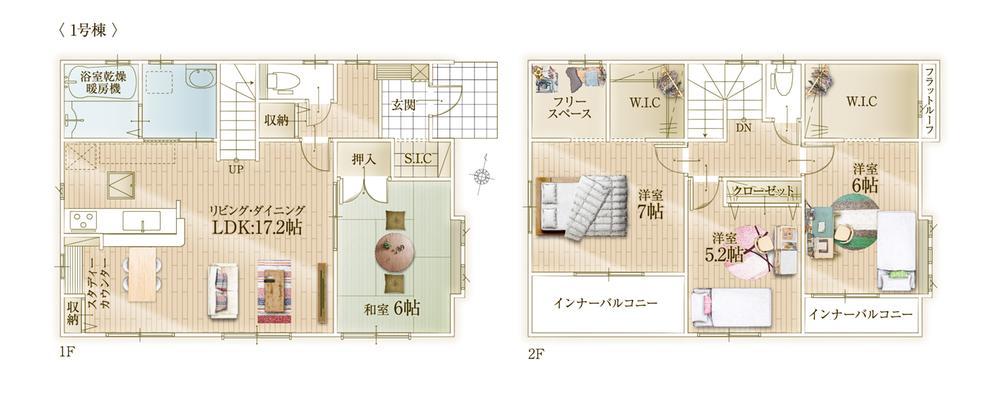 3480万円、4LDK、土地面積200.49m2、建物面積108.47m2