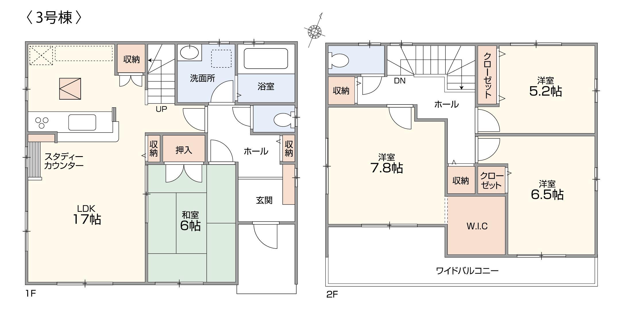 2階主寝室には、約1坪の大型クローゼットを採用!!水回り集中設計で家事導線も効率化♪女性設計士が考案したこだわりの1棟です♪