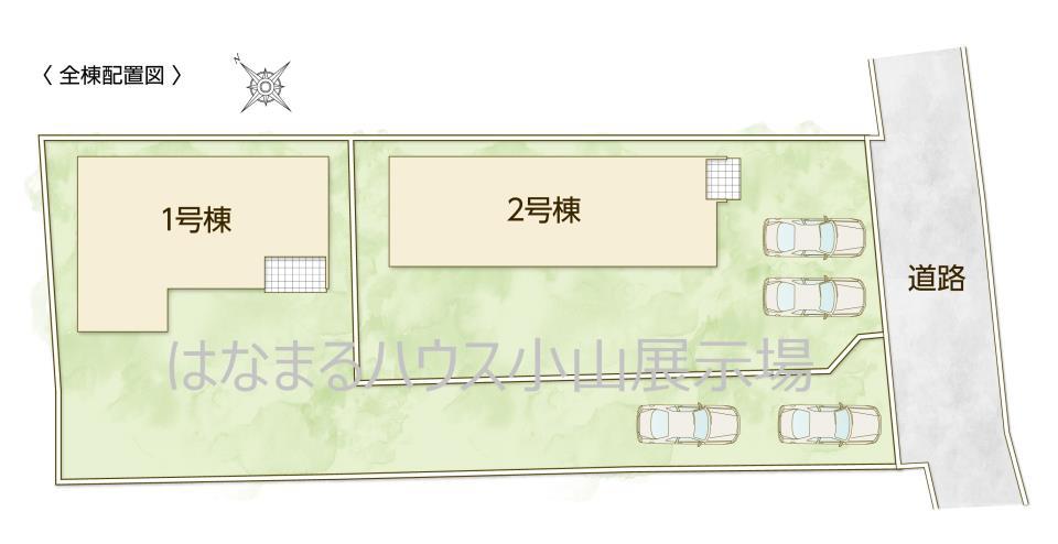 【KEIAI】 -和楽- 古河市新久田2期