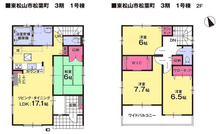 間取(1号棟)、価格2790万円、4LDK、土地面積183.81m2、建物面積104.33m2