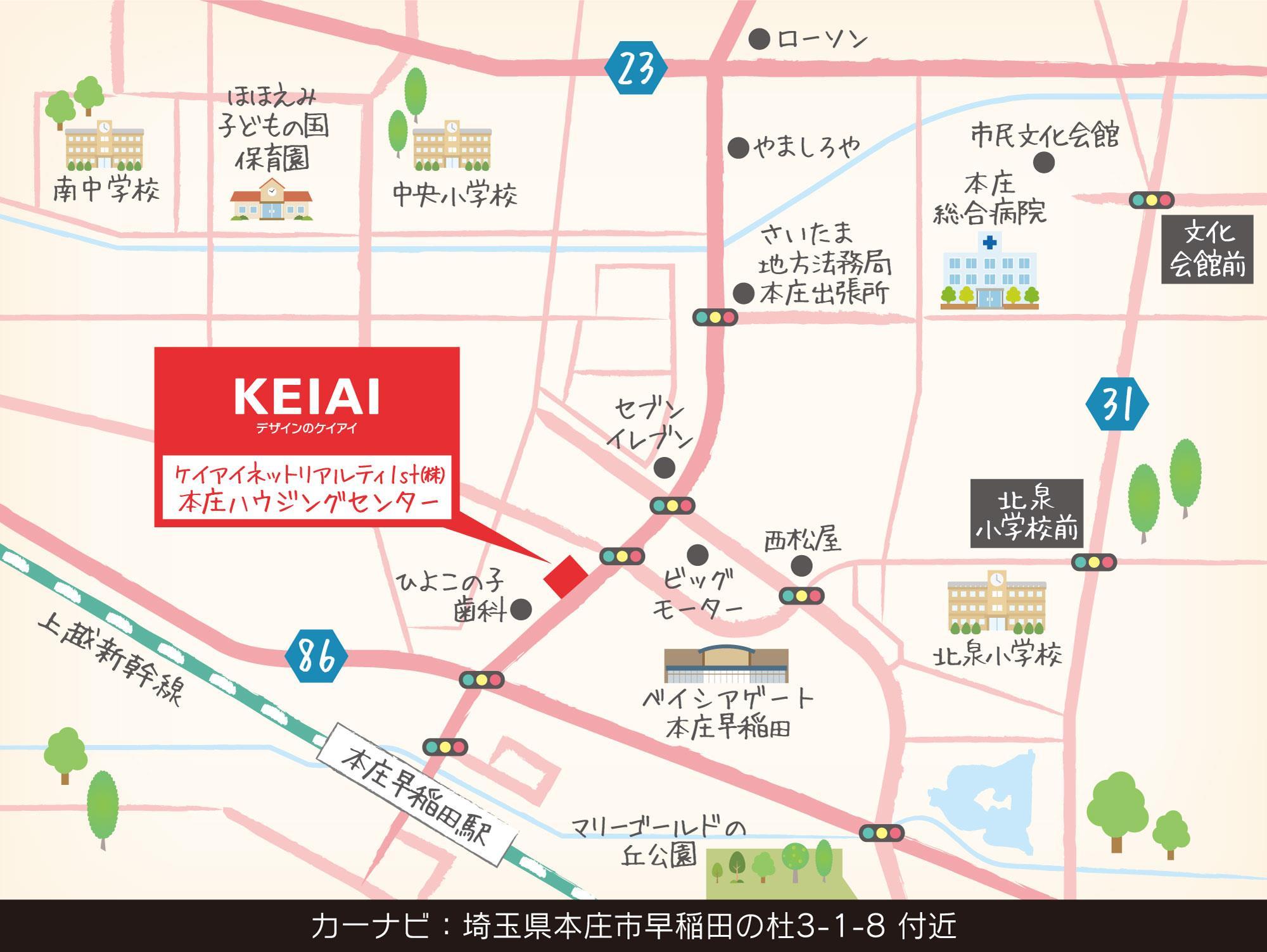 画像種別:地図2周辺環境:地図-交通アクセス図本庄早稲田駅の北側、ベイシアモールのすぐ西側にあります♪