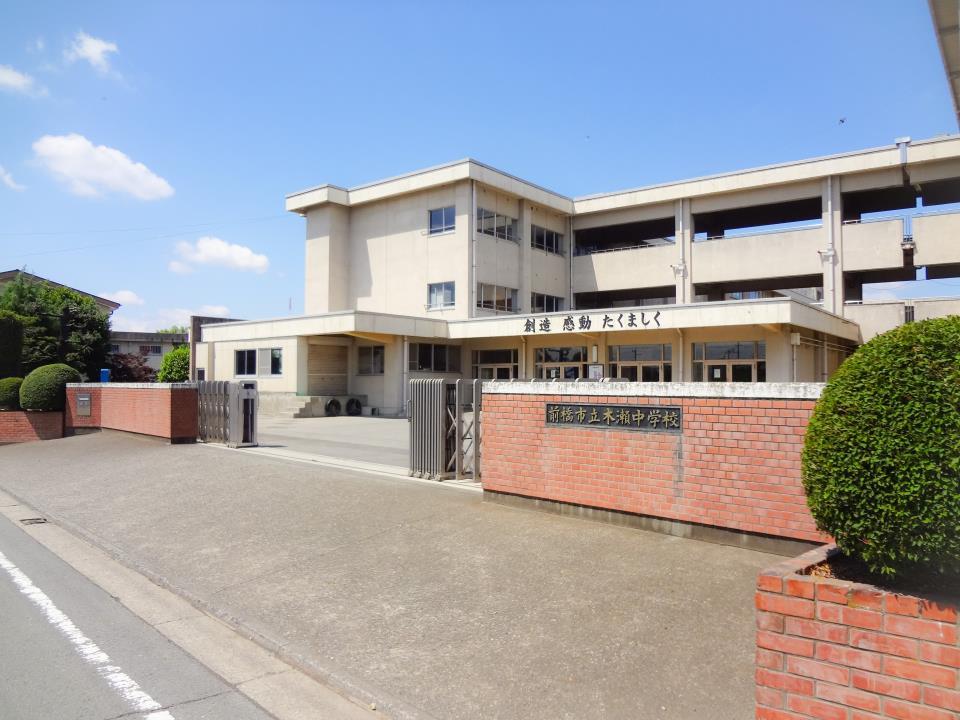 前橋市立木瀬中学校  /3066m