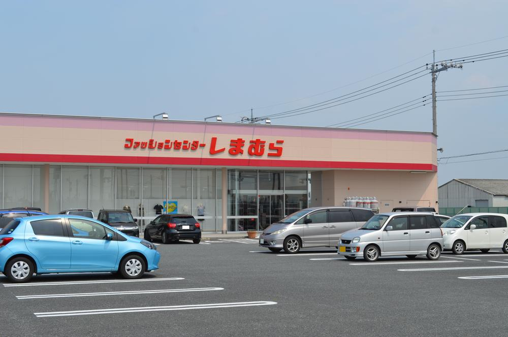 ファッションセンターしまむら除ヶ町店(営業時間10:00~19:00、駐車場あり)