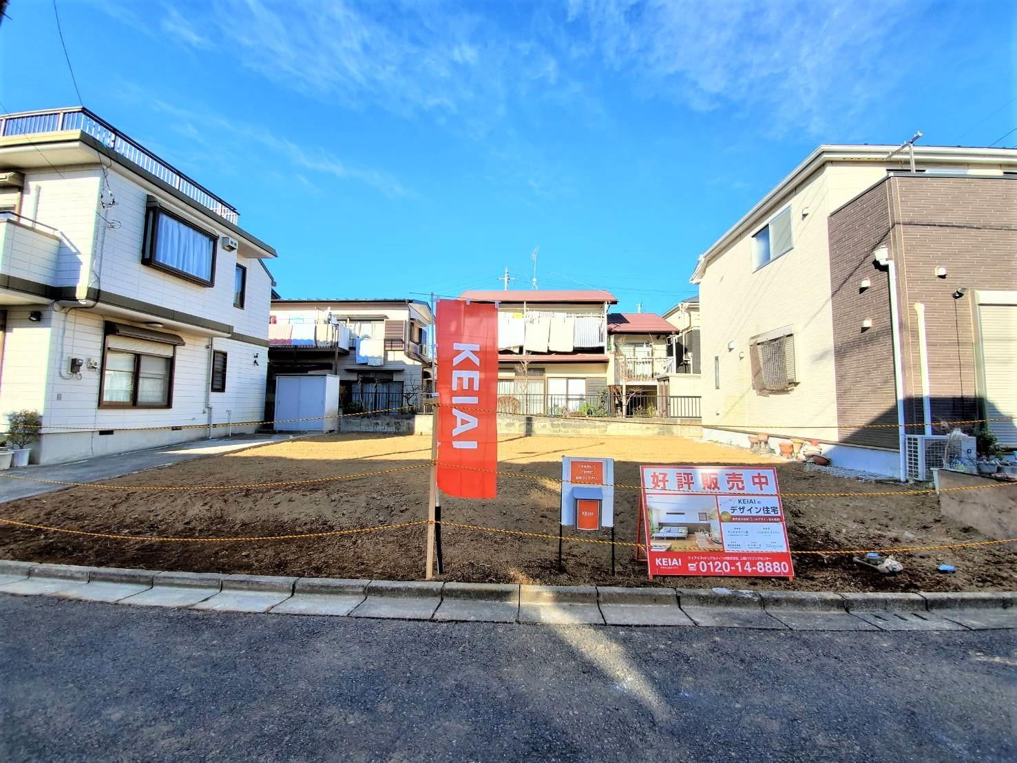 1号棟・現地写真  ◆現地は、静かで快適な住宅街♪小中学校、商業移設も近く、生活安心の住環境が揃っています。