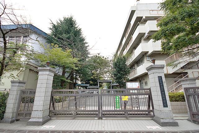 さいたま市立田島中学校(さいたま市立田島中学校まで1300m)