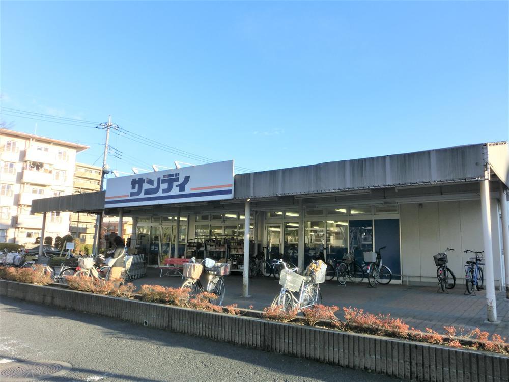 サンディ西浦和店(サンディ西浦和店まで640m)