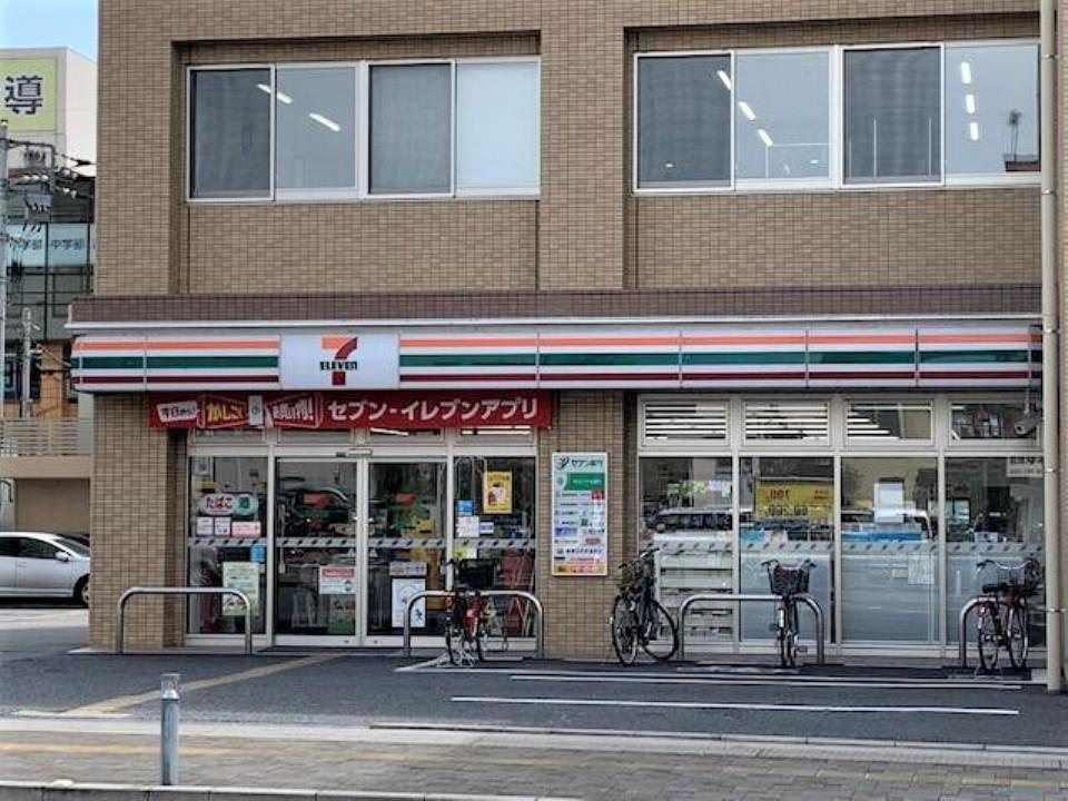 セブンイレブン北本駅西口店 セブンイレブン北本駅西口店:徒歩8分(600m) /600m