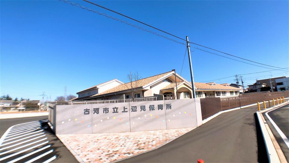 マルヤ総和店(マルヤ総和店 徒歩4分)