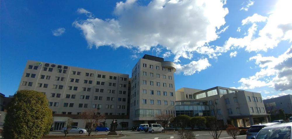 田中病院(田中病院まで2400m)