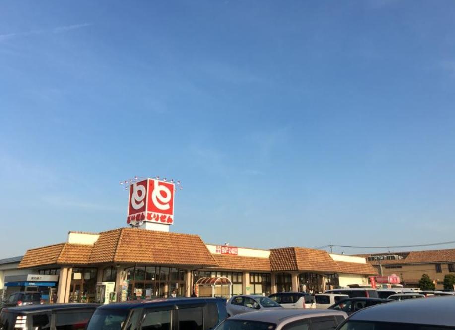 とりせん東矢島店(徒歩3分の距離にあるので、毎日のお買い物がラクラク。  ガソリン代の節約にもなります♪)