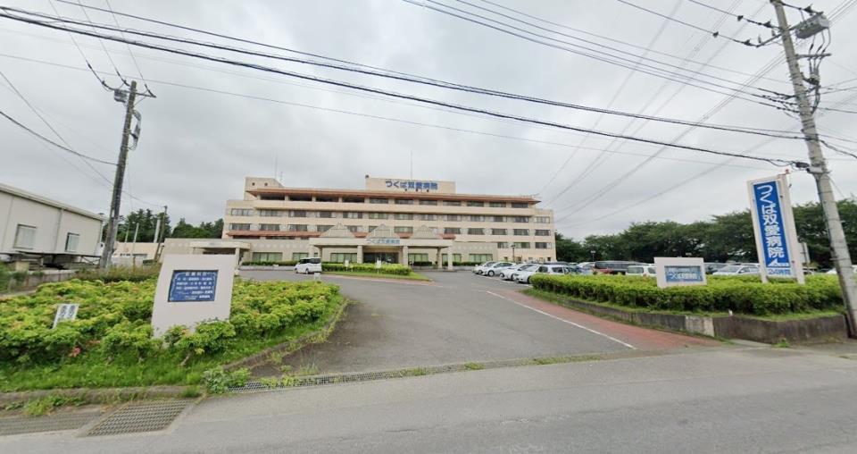 双愛病院  /1700m