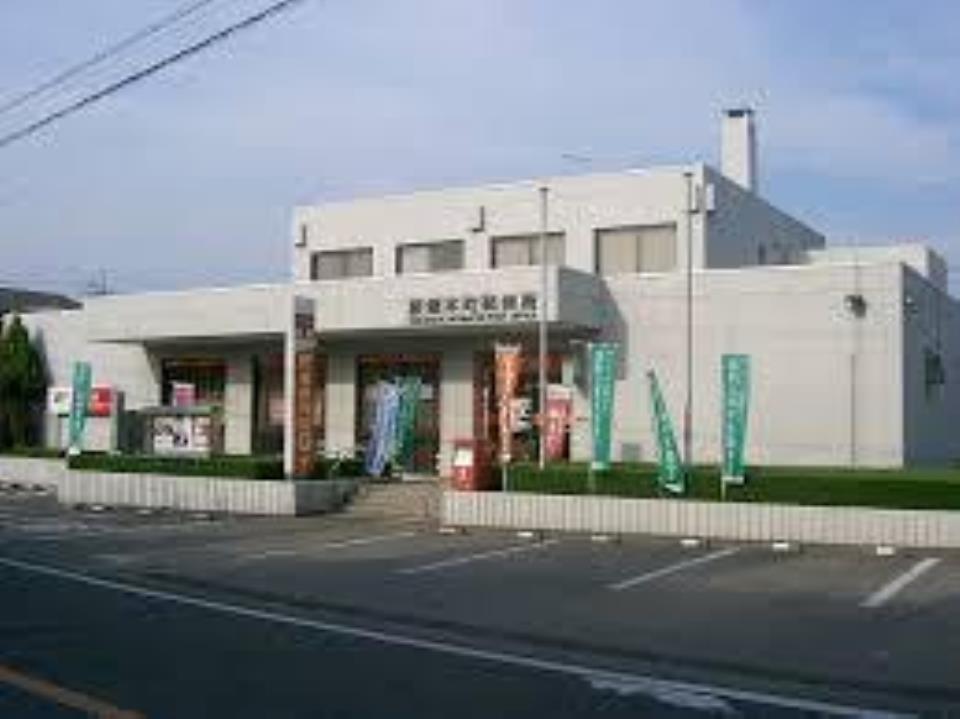 牛久本町郵便局  /1000m