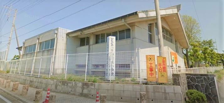 那珂湊中学校(*那珂湊中学校まで約700m(徒歩9分))