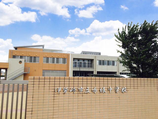 伊勢崎市立赤堀中学校(伊勢崎市立赤堀中学校まで2017m)