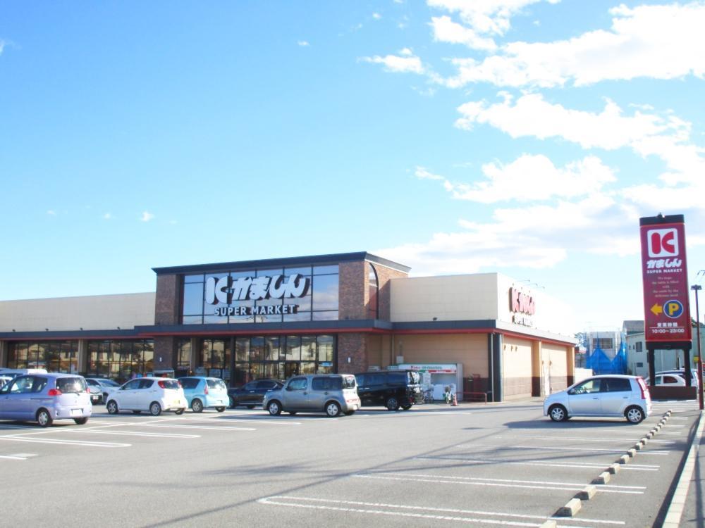 かましん平松本町店(かましん平松本町店まで1346m)