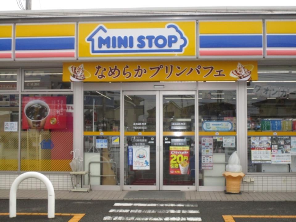 ミニストップ宇都宮御幸本町店  /140m