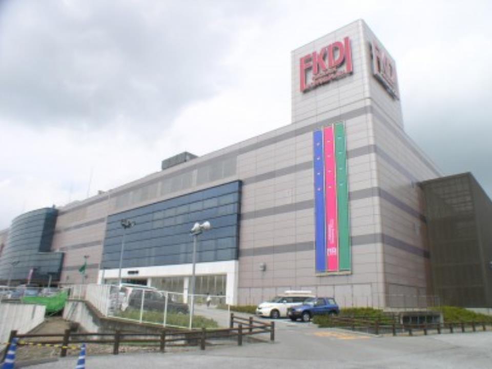 FKDショッピングプラザ宇都宮店  /1600m