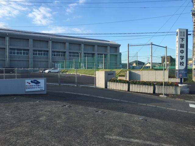 筑西市立下館中学校(筑西市立下館中学校まで1058m)
