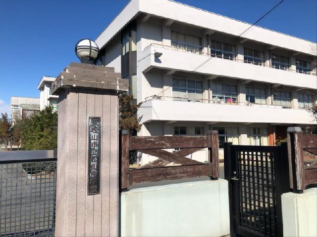 東松山市立松山中学校(東松山市立松山中学校まで557m)
