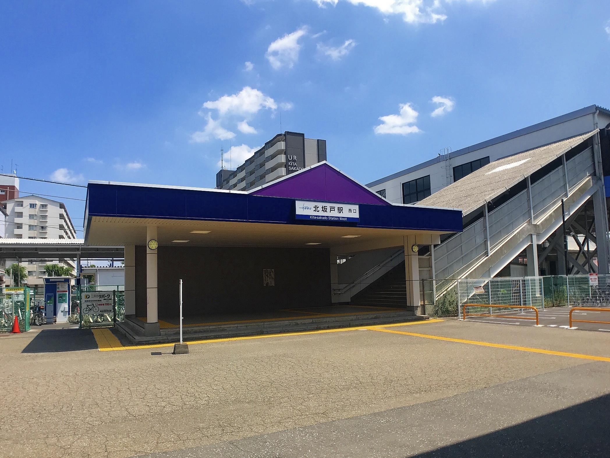 北坂戸駅(徒歩3分)