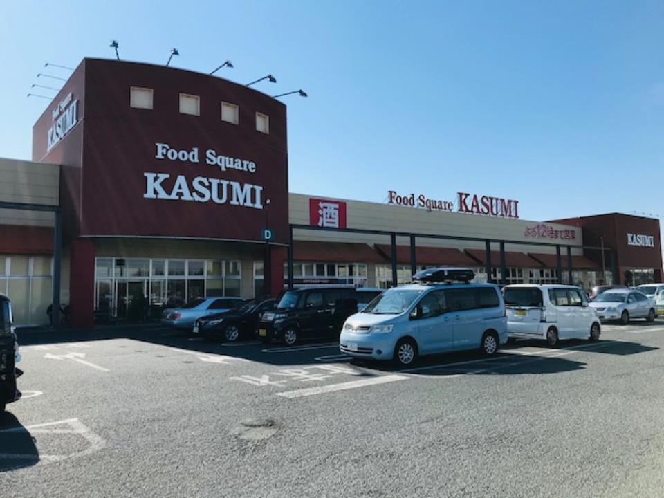 カスミ加須店  /1500m